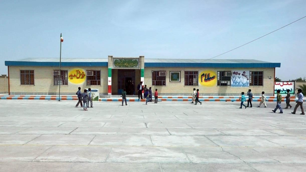 مدرسهی برکت روستای شورآباد در فهرج (کلیپ)