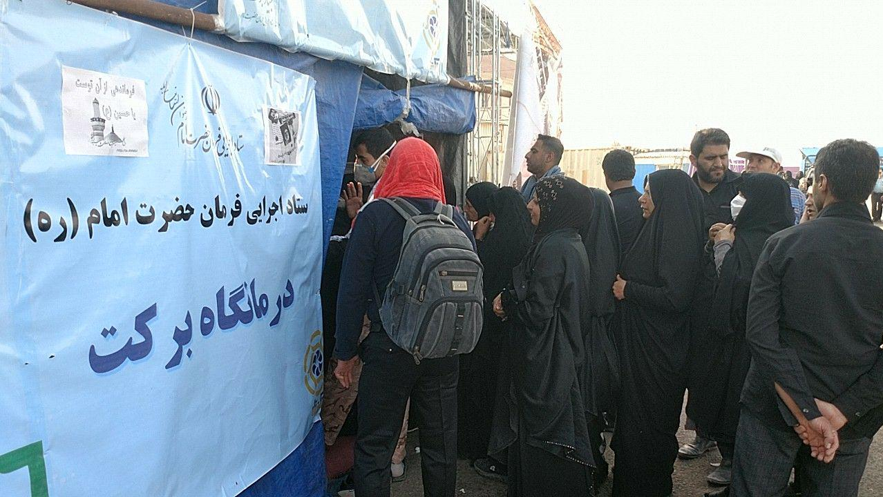 گزارش خدمات درمانی و سلامت برکت به زائران اربعین حسینی