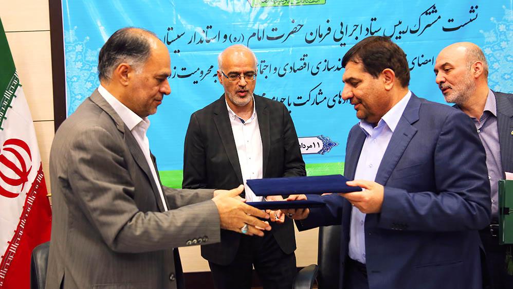 سرمایهگذاری 1000 میلیاردی ستاد اجرایی فرمان حضرت امام(ره) در سیستان و بلوچستان