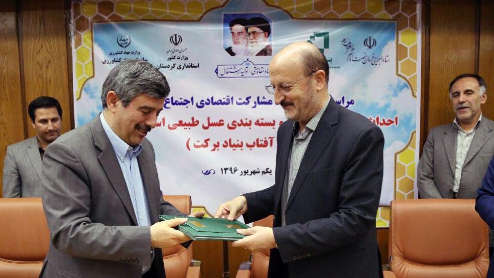 ابرام عقد للمشاركة الاقتصادیة مع مصانع انتاج العسل في كردستان
