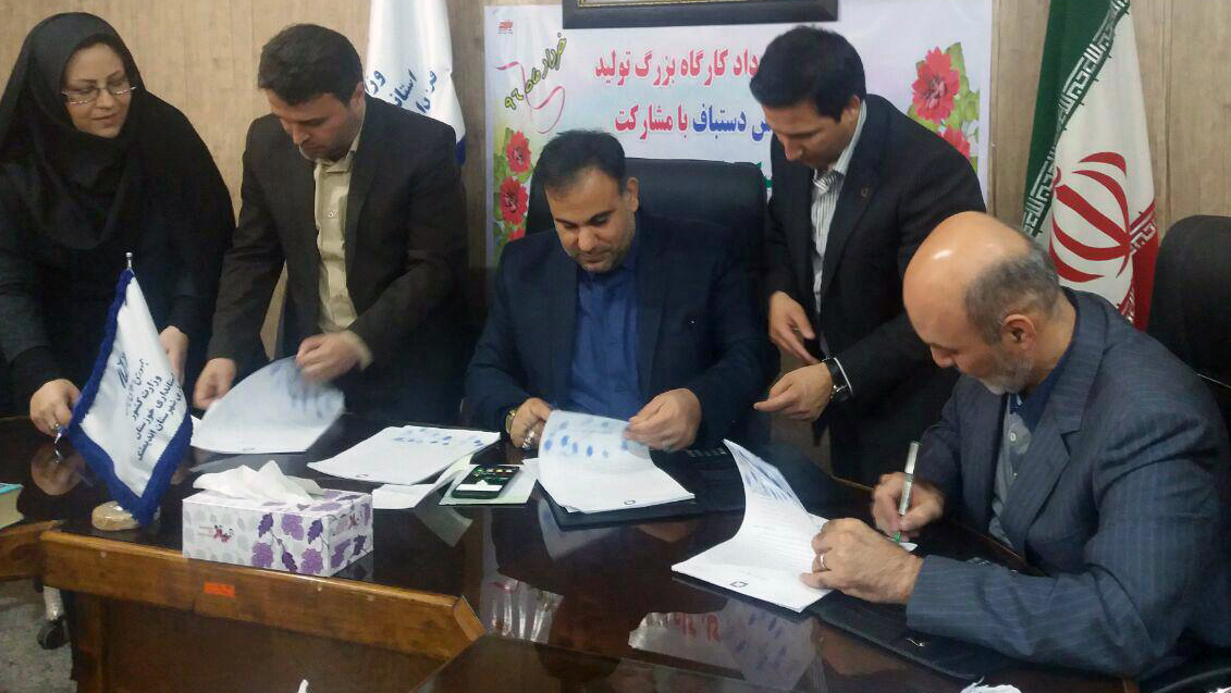 Barakat Foundation to Generate Employment for 413 Women