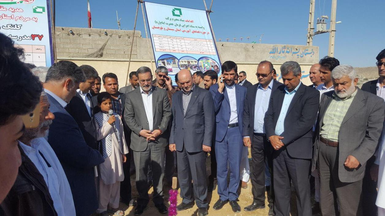 شروع عملیات ساخت 37 مدرسهی برکت  در استان سیستان و بلوچستان