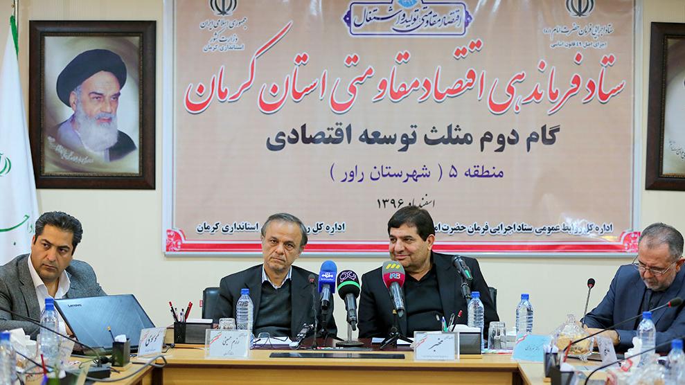 گزارش تصویری نشست ستاد فرماندهی اقتصاد مقاومتی استان کرمان به میزبانی ستاد اجرایی فرمان حضرت امام(ره)