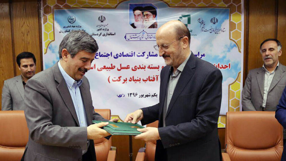 Economic Cooperation Agreement Inked for Launching Honey Production Plant in Kordestan Prov.
