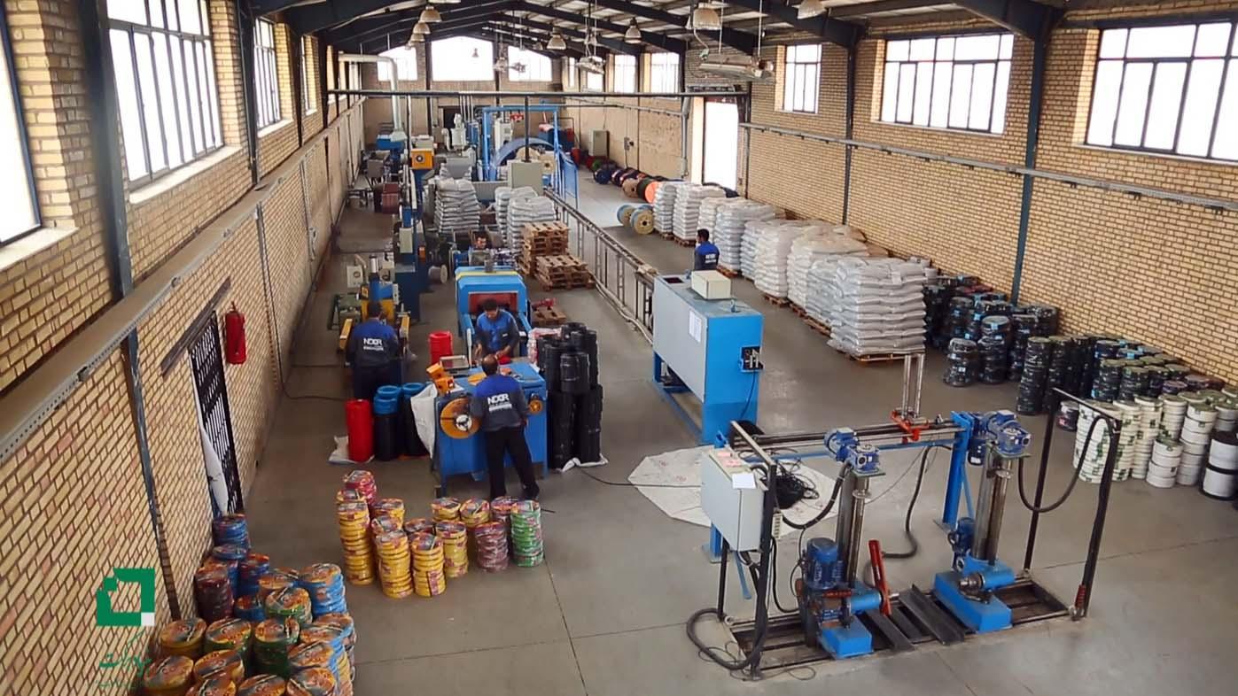 کارخانهی سیم و کابل نور در زنجان (کلیپ)