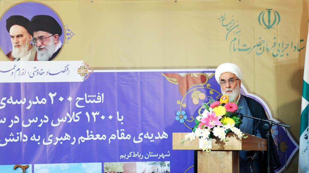 گزارش ویژه از مراسم افتتاح 200 مدرسهی برکت در مناطق محروم سراسر کشور