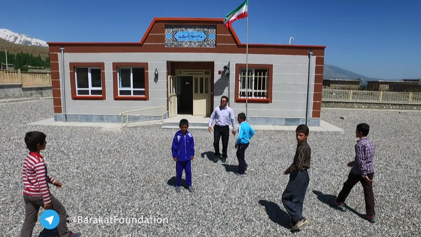 مدرسهی برکت روستای لوزینی در سیلوانا (کلیپ)