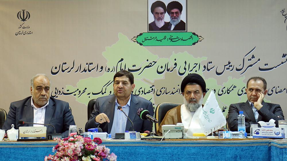 سرمایهگذاری 700 میلیاردی ستاد اجرایی فرمان حضرت امام(ره) برای محرومیتزدایی از لرستان