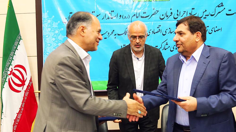 سفر رییس ستاد اجرایی فرمان حضرت امام(ره) به استان سیستان و بلوچستان