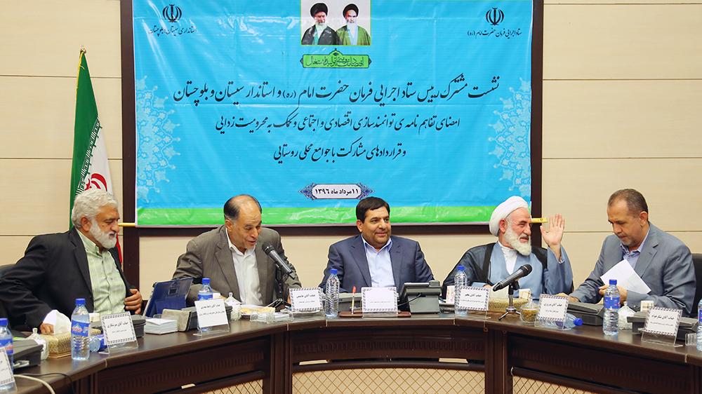 لجنة تنفیذ أمر سماحة الامام(ره) تستثمر 1000ملیار في سیستان و بلوشستان