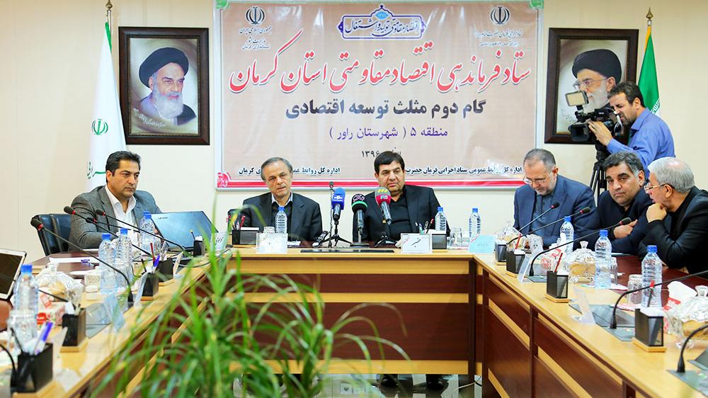 ستاد اجرایی فرمان حضرت امام(ره) بیکاری در راور کرمان را ریشهکن میکند